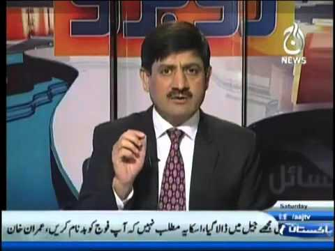 Ru Baroo -  30th April 2016
