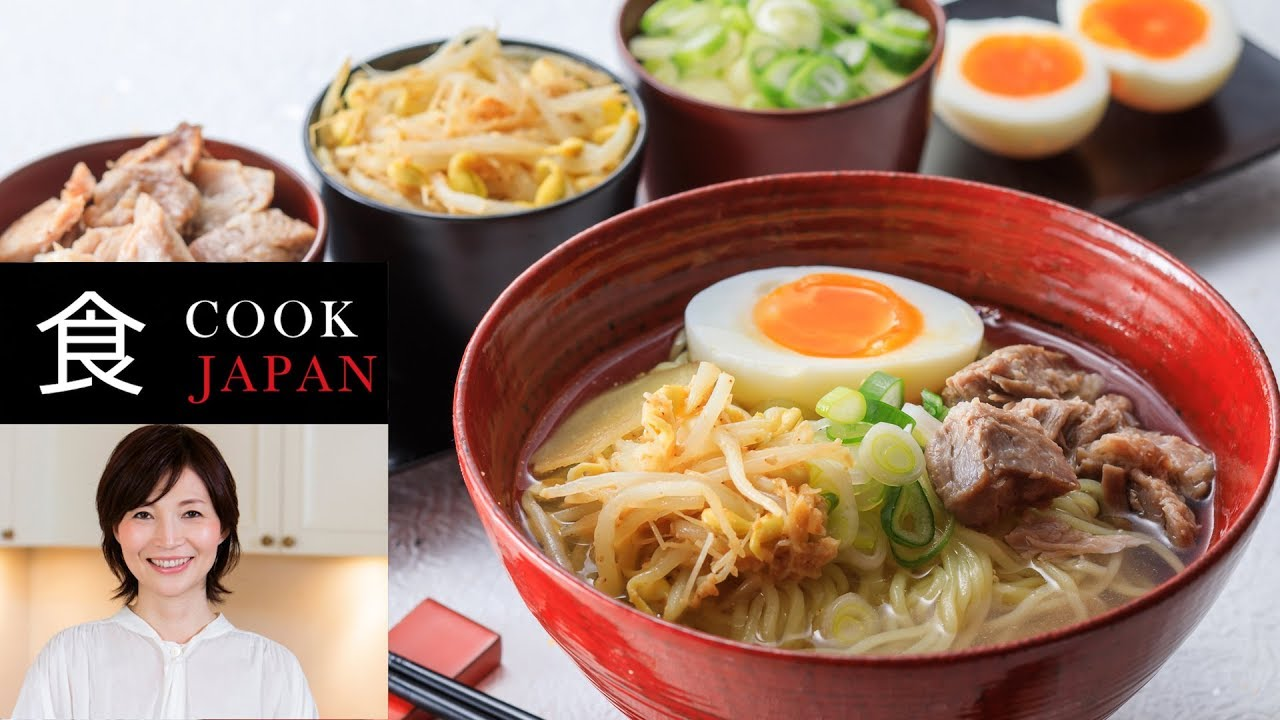 Dining With The Chef Rika S Savory Ramen