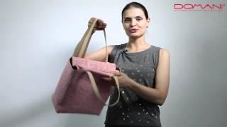 DUE OMBRE/ Обзор женской сумки/ Интернет-магазин итальянских сумок и аксессуаров
