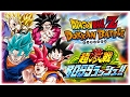 BOSS RUSH Stufe 1 & 2 ★ Dokkan Battle (JP)