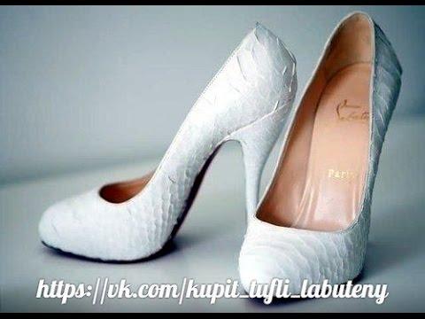 женские свадебные туфли - YouTube