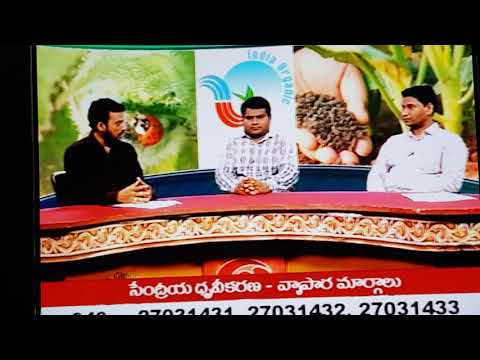 Telugu Waste decomposer doubling of income NCOF