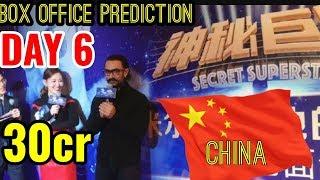SECRET SUPERSTAR BOX OFFICE PREDICTION DAY 6 | CHINA | AAMIR KHAN | ZAIRA WASIM