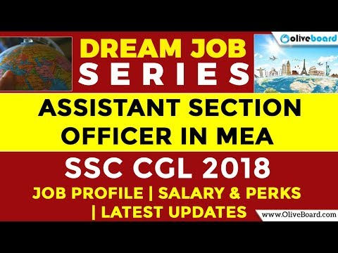 ASO In MEA | Ministry Of External Affairs | SSC CGL Jobs | Salary | Latest Updates | Job Profile