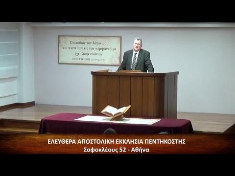 Θρήνοι κεφ. γ' (3) 18-33 // Θύμιος Τριανταφύλλου