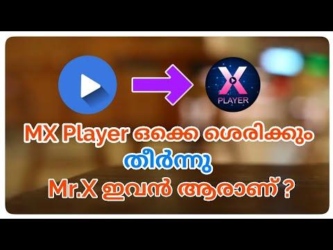 Mx Player ഒക്കെ ശെരിക്കും തീർന്നു ഇനി ഇവന്റെ കാലം l Best Video Player