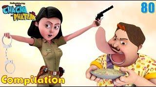 Chacha Bhatija Compilation - 80 | Cartoon for Kids | Funny Cartoon Videos