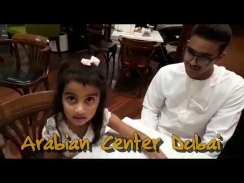 Arabian Center mall