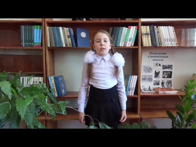 Изображение предпросмотра прочтения – АлинаОлина читает отрывок изпроизведения «Кем быть?» В.В.Маяковского