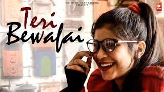 Teri Bewafai (Full Song) | Latest Hindi Sad Song 2019 | Saurav Panchal , Mr Risky | Vohm