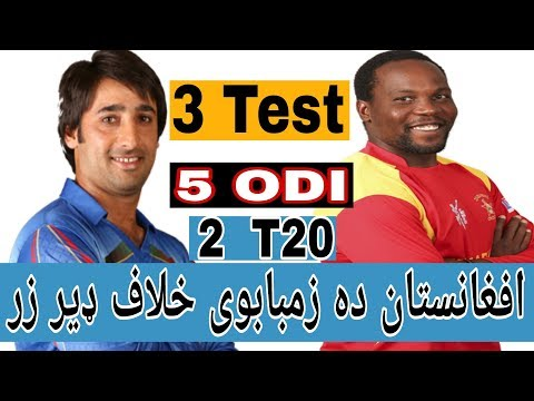 Afghananistan Vs Zimbabwe | Afghanistan Will Face Zimbabwe In First Test In December 2017