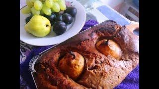 Пирог с грушей/Pear Pie/Простой и Быстрый Рецепт