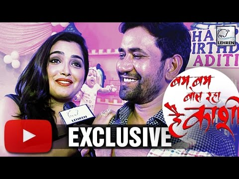 Dinesh Lal Yadav- Amrapali Dubey's EXCLUSIVE Interview | Lehren Bhojpuri: The most charming on-screen couple, Dinesh Lal Yadav and Amrapali Dubey talk about their latest Bhojpuri movie 'Bam Bam Bol Raha Hai Kashi' .  Log On To Our Official Website : http://www.lehren.tv  Download LEHREN Apps:  Apple App Store Link : http://goo.gl/xnqE7C Android Play Store Link : http://goo.gl/3Cvqbc  For More Updates:  Subscribe: http://www.youtube.com/subscription_center?add_user=lehrenBhojpuri Like: https://www.facebook.com/LehrenNetworks Follow: https://twitter.com/Lehrennetworks  Dailymotion link - http://www.dailymotion.com/lehrenBhojpuri