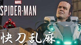 #22 蜘蛛男vs岩尾 ~貧弱すぎワロタ~【スパイダーマン】【Marvel's Spider-Man】