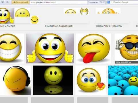 Вставить смайлик в комментарий или ответ ВКонтакте
