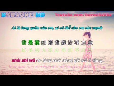 Shei Shi Wo De Lang ~ Ai là tân lang của em