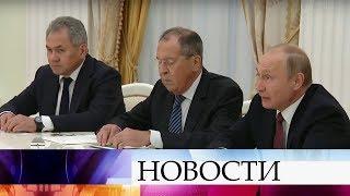 Сегодня станет известно, где и когда пройдет саммит России и США.