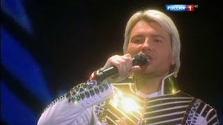 Концерт Николая Баскова