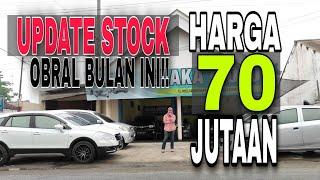 UPDATE STOCK || S-CROSS, AVANZA, MOBILIO & AYLA Harga 70 Jutaan || SHAKA MOTOR TULUNGAGUNG