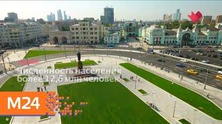 ''Это наш город'': в столичных библиотеках стартует раздача списанных книг - Москва 24