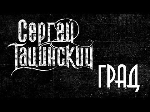 знакомства в ст тацинской ростовской области