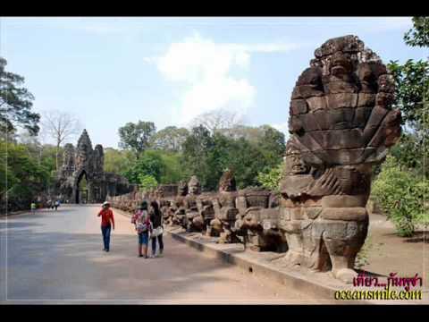 อาเซียน ประเทศกัมพูชา