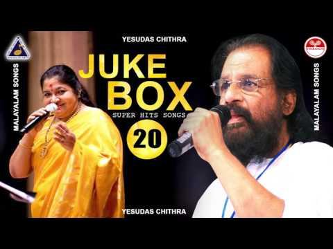 YESUDAS CHITHRA JUKE BOX| MALAYALAM SUPER HIT SONGS | NEW UPLOAD