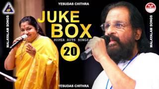 Yesudas chithra juke box  | malayalam super hit songs | new upload