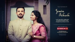 JEMIN weds ACHSAH | Wedding Ceremony | 01.06.2019 | Kahalam TV Live
