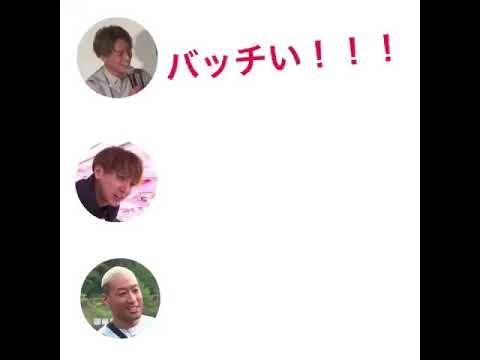 GENETALK「涼太くん,亜嵐くん 可愛い毒舌」【文字起こし】