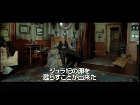 映画『アデル/ファラオと復活の秘薬』予告編