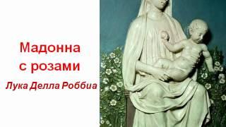 Скульптура античная 2 звук(Обучающие презентации для детей в видео формате на http://wundik.com. Раннее развитие по методике Домана для детей..., 2012-06-28T17:16:46.000Z)