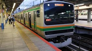 E231系1000番台宮ヤマU-591+U63横浜駅発車