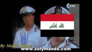 تحشيش لعبة العراق وقطر (هتولي الكلب ده) ههههههه /funny Iraq and qatar