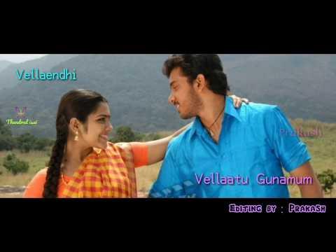 Tamil Selvi Tamil   Whatsapp Status