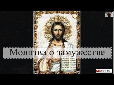 Молитва о деньгах, о благополучии святому Спиридону