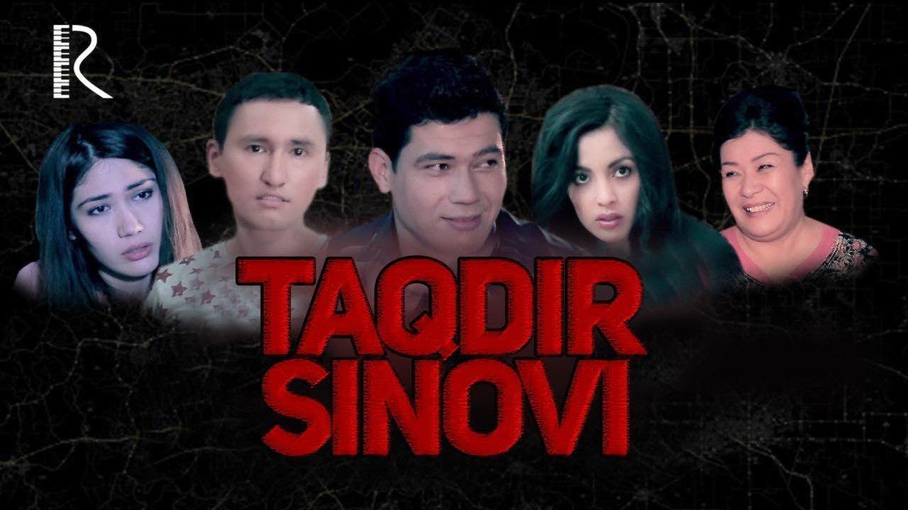 Taqdir sinovi (o'zbek film) | Такдир синови (узбекфильм) #UydaQoling