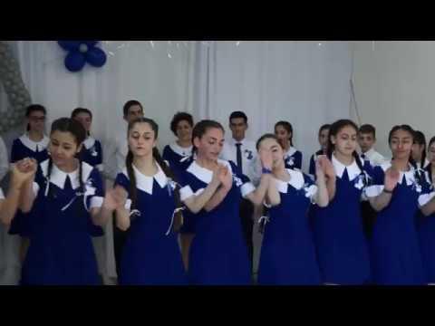 Последний звонок 38 школа Ереван