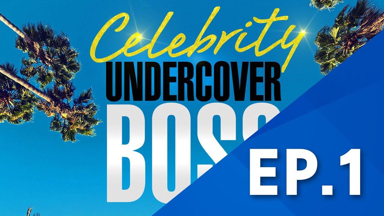 Celebrity Undercover Boss เจ้านายสายสืบ เซเลบริตี้ EP1. Gabby Douglas (พากย์ไทย)