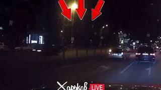 ДТП 27.03.20 Харьков проспект Науки Lexus полиция Козлюк