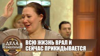 Битва за будущее. Многодетный отец - Дела семейные с Е.Дмитриевой