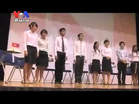 Cambodian Youths Look to 2015 ASEAN Economic Integration