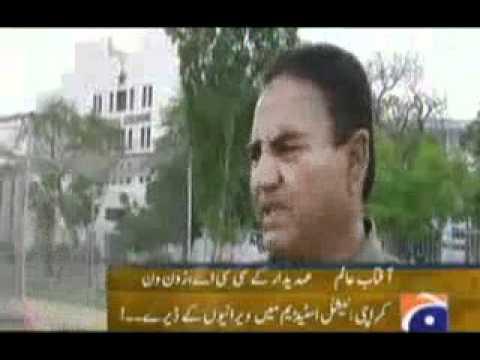 National Stadium Karachi 2011
