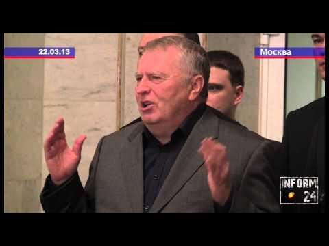 Жириновский о политике в сфере защиты детей-сирот