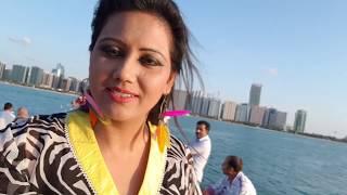 Abu Dhabi Corniche & Skyline with Mamta Sachdeva