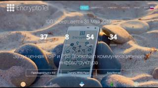 Фото Баунти Компания проекта   EncryptoTel   Анонимная Vo P связь. Как получить бесплатные монеты