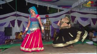 Mangi Lal Chella, Sonam Gujari Superhit Rajasthani Dance    Stage Dance    Hot Dance    New Dance