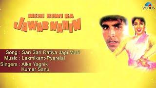 Meri Biwi Ka Jawab Nahin : Sari Sari Ratiya Jagi Mori Full Audio Song | Akshay Kumar, Sridevi |