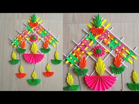 Diwali decoration ideas wall hanging   Diwali decoration paper craft ideas   Diy diwali decorations