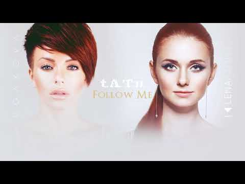 tATu Follow Me 2017 AUDIO